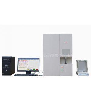 高频红外碳硫分析仪CS-930