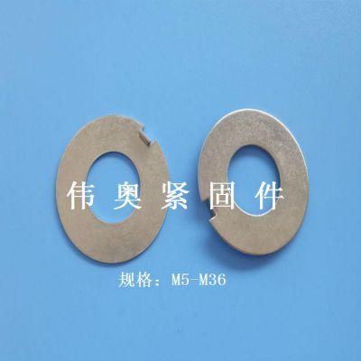 供应304不锈钢紧固件外舌止动垫圈GB856
