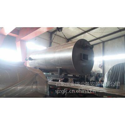 石家庄节能型锅炉1-20t/h