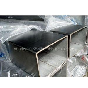 供应304不锈钢矩形管,304不锈钢扁通