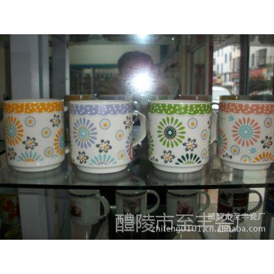 厂家供应内外销陶瓷杯 高档特惠 款式新颖独特 花面新奇百出