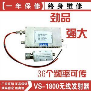 供应无线监控设备微波传输系统