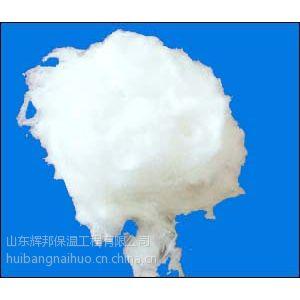 供应新型耐火保温节能材料、硅酸铝陶瓷纤维棉