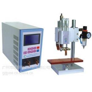 供应电池电极铝片镍片点焊机