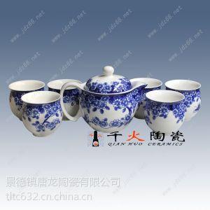 供应定制茶具 年终礼品茶具 景德镇陶瓷茶具