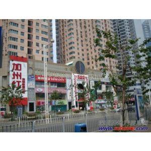 供应出售深圳楼盘超值的临街高档写字楼怡海广场写字楼8-05