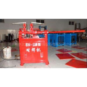供应供应不锈钢板闪光对焊机UNB-100不锈钢薄板闪光对焊机