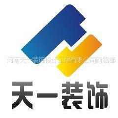 供应郑州经济型小宾馆装修效果图_小宾馆装修设计案例