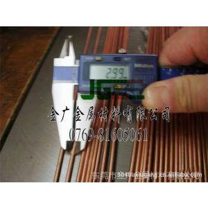 供应易冷压力加工c10100紫铜棒 无氧紫铜棒