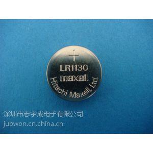 供应MAXELL LR1130万胜电池