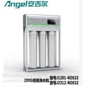 供应安吉尔商用净水器