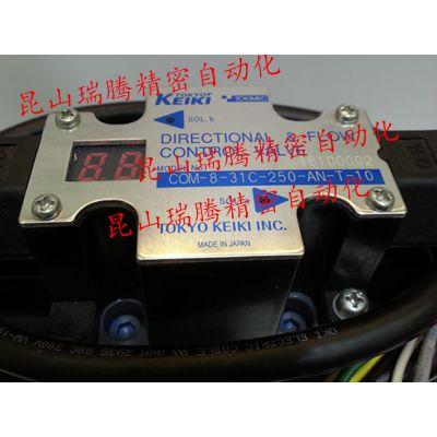 供应TOKIMEC流量控制阀COM-8-31C-250-AN-T-10数字控制TOKYOKEIKI