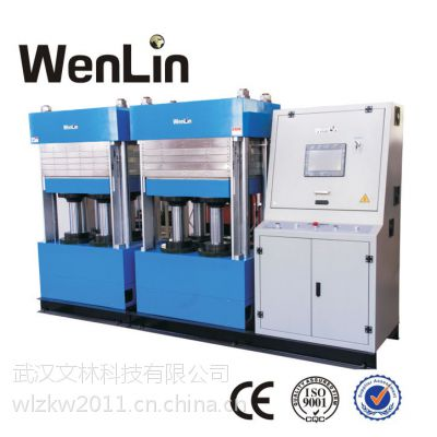 WENLIN-FA7500-S层压机