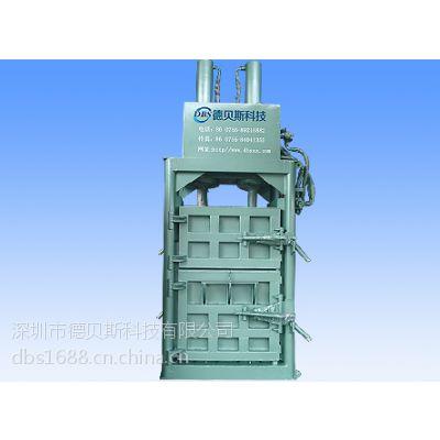 供应德贝斯30吨液压打包机,立式液压打包机