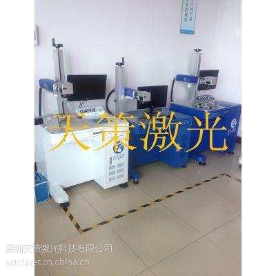 广东深圳天策YLP系列10W 20W流水线激光镭雕机、打标机生产厂家