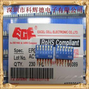 供应台湾进口ECE百容EGP06位琴键式侧拔数码拔码开关