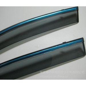 供应国内优质热塑性弹性体TPV/TPE厂商-1070AN-L