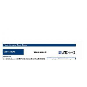 供应hawke防爆铠装格兰头501/453/RAC系列
