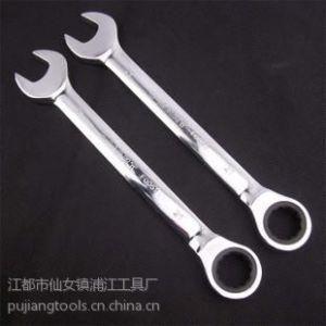 供应厂家供应各种规格型号开口两用棘轮扳手,提供价格的供应商
