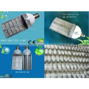供应E40路灯50W、E40路灯头、LED节能灯、大功率路灯头、E40路灯外壳
