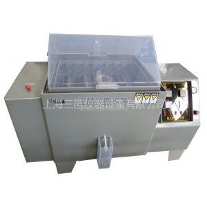 盐雾箱哪里的好呢上海三邑仪器生产中性盐雾腐蚀试验机