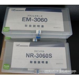 供应日本NAKANISHI气动主轴NR-2351