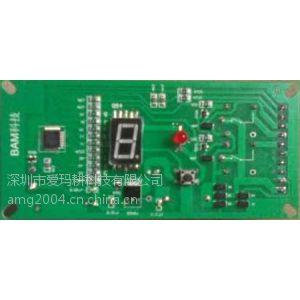 供应深圳爱玛耕RO机净水器电脑控制板