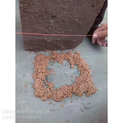 供应供应北京天津LD重庆环厂家氧树脂灌钢胶,桥梁建筑加固环氧灌注包钢胶