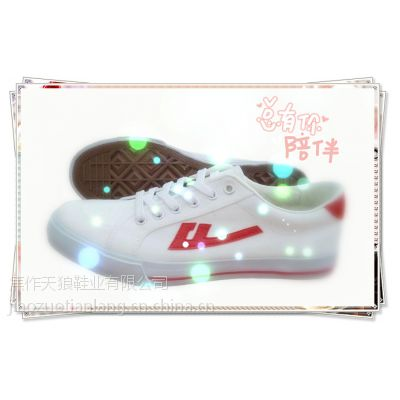 供应运动鞋学生体育课球鞋
