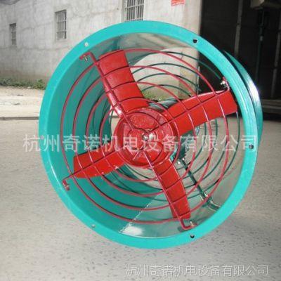 供应防爆防腐风机BT35-11-7.1型3kw圆形防爆轴流风机