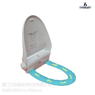 供应艾拓瑞自动换套马桶盖 一次性马桶垫 便洁垫 智能马桶盖 机场酒店专用