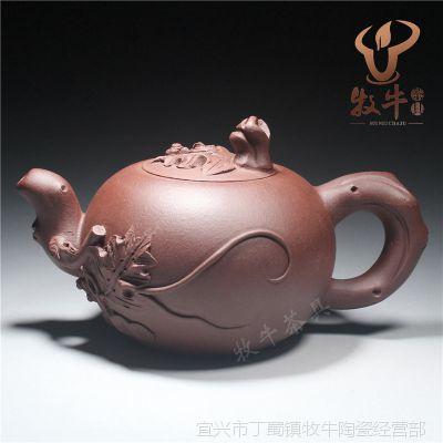清水泥葡萄壶 宜兴正品原矿紫砂茶壶茶具套装 节日礼品批量定制