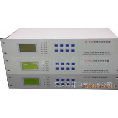 专业生产安徽微机消谐器高压成套电器