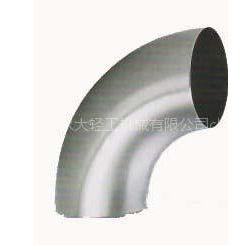 卫生级焊接式弯头(90度)