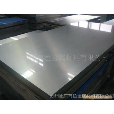 供应苏州非标铝板(图)