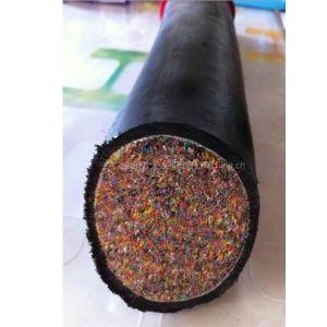 供应80对通讯电缆价格通信电缆HYA HYV