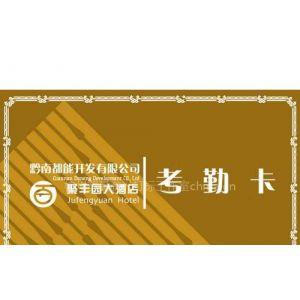 供应杭州考勤卡激光刻字加工