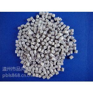 供应供应灰白色PC ABS阻燃塑料颗粒粒子