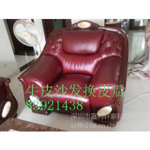 供应深圳蛇口餐椅换皮,蛇口沙发翻新,华侨城沙发椅子维修