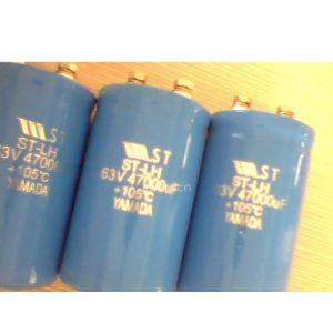 供应CD136系列铝电解电容器.