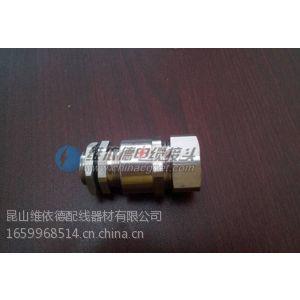 供应金属软管电缆接头,电气连接产品的绝佳组合,既可以连接金属软管,又可以锁紧和固定电缆线