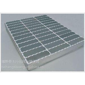 供应热镀锌钢格板|冷镀锌钢格板,博野太行丝网厂专供