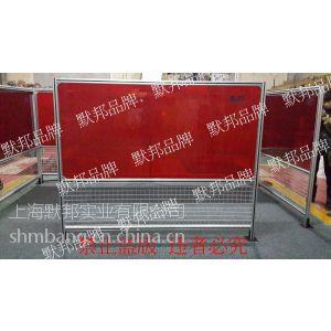 供应供应默邦 焊接防护围挡,电焊遮光帘