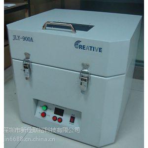 供应全新国产SMT锡膏搅拌机-锡膏搅拌机价格-搅拌机报价
