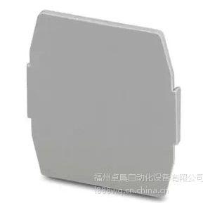 供应上海雷普 TS-K 隔板端板雷普接线端子选型