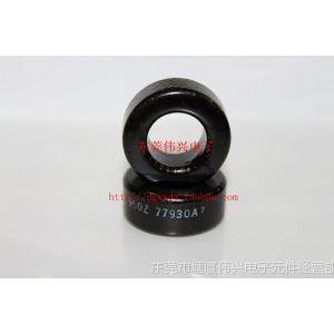 供应特价 铁硅铝磁环 77930—A7   26.9*14.7*11.2  导磁率:125 磁环