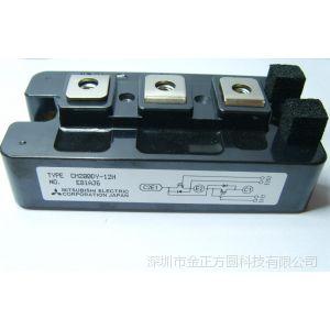 供应模块7MBP75RA120 6RI30G-160 6MBI75UB-120 2MBI400U4H-120