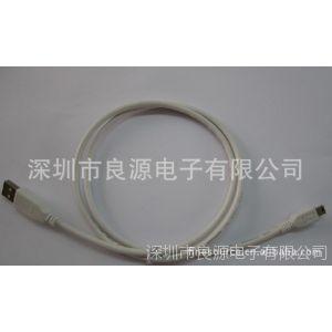 供应厂家直销 电脑相关用品 电脑连接线USB线 SATA线