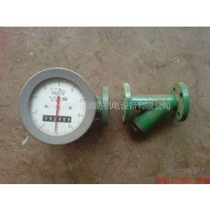 供应LC椭圆齿轮流量计 LC-25/回零式柴油表 东台仪表厂