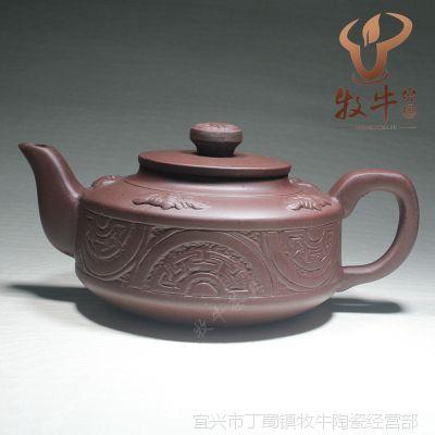 五福壶310毫升宜兴正品紫砂壶 批发 款式多样厂家直销 全店混批